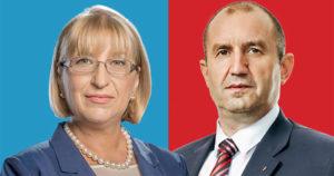 Избори за президент 2016