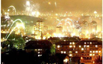 Новогодишен концерт в центъра на София