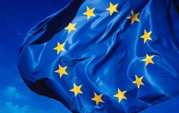 По заповед на ЕС