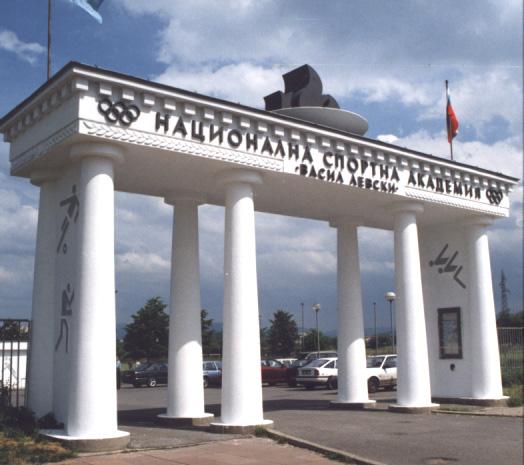 Студенти от НСА блокираха Орлов мост