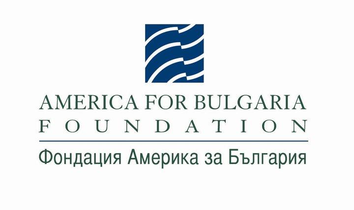 """Образованието и фондация """"Америка за България"""""""