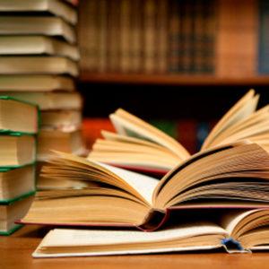 Книжен рай