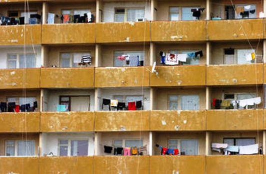 Общежитие за всички