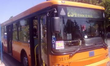 Ще оцелее ли автобус 294?
