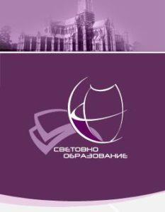 Световно образование в София