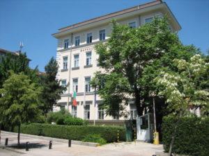 Факултет по химия и фармация има от днес СУ