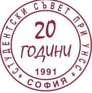 Тошо Тошев на гости в УНСС