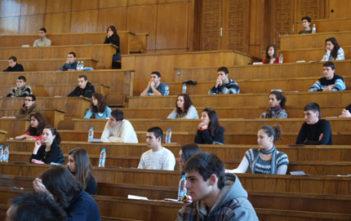 Кандидатстудентски дни в СУ