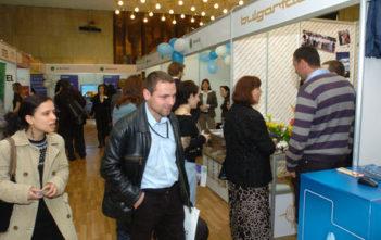 Форум кариери отново в София