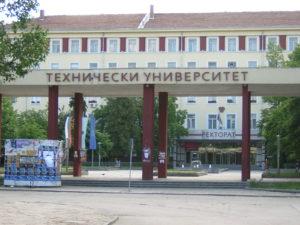 """Форум """"Стажове 2012"""" започна в ТУ"""