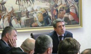 България 2020... част първа (или обратно в предучилищната)