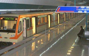 Три метростанции с нови имена