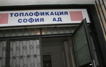 Ремонти оставят част от София без топла вода за 2 месеца