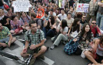 Протест отново блокира София
