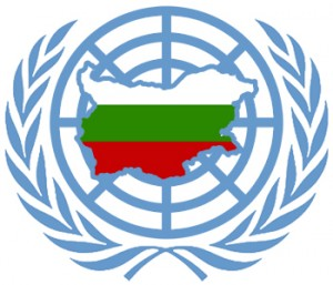Брифинг на Българските Младежки Делегати в МнВР