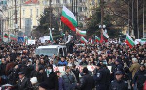 Коментар: В София всеки сам си е протест