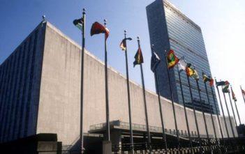 ООН посрещна в Ню Йорк двама от българските младежки делегати
