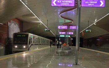 Софийското метро - вече и с театър