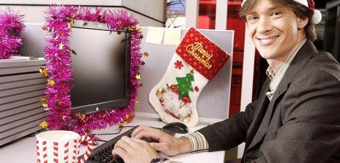 работа на Коледа