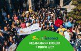 """Ученици от цяла България участваха в първото по рода си национално състезание по чужди езици """"Уча.се с Интелект"""""""