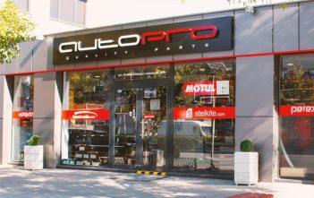Autopro.bg отчита нарастващ интерес към LED системите за автомобили у нас