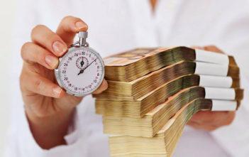 пари на кредит