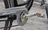 електро велосипеди